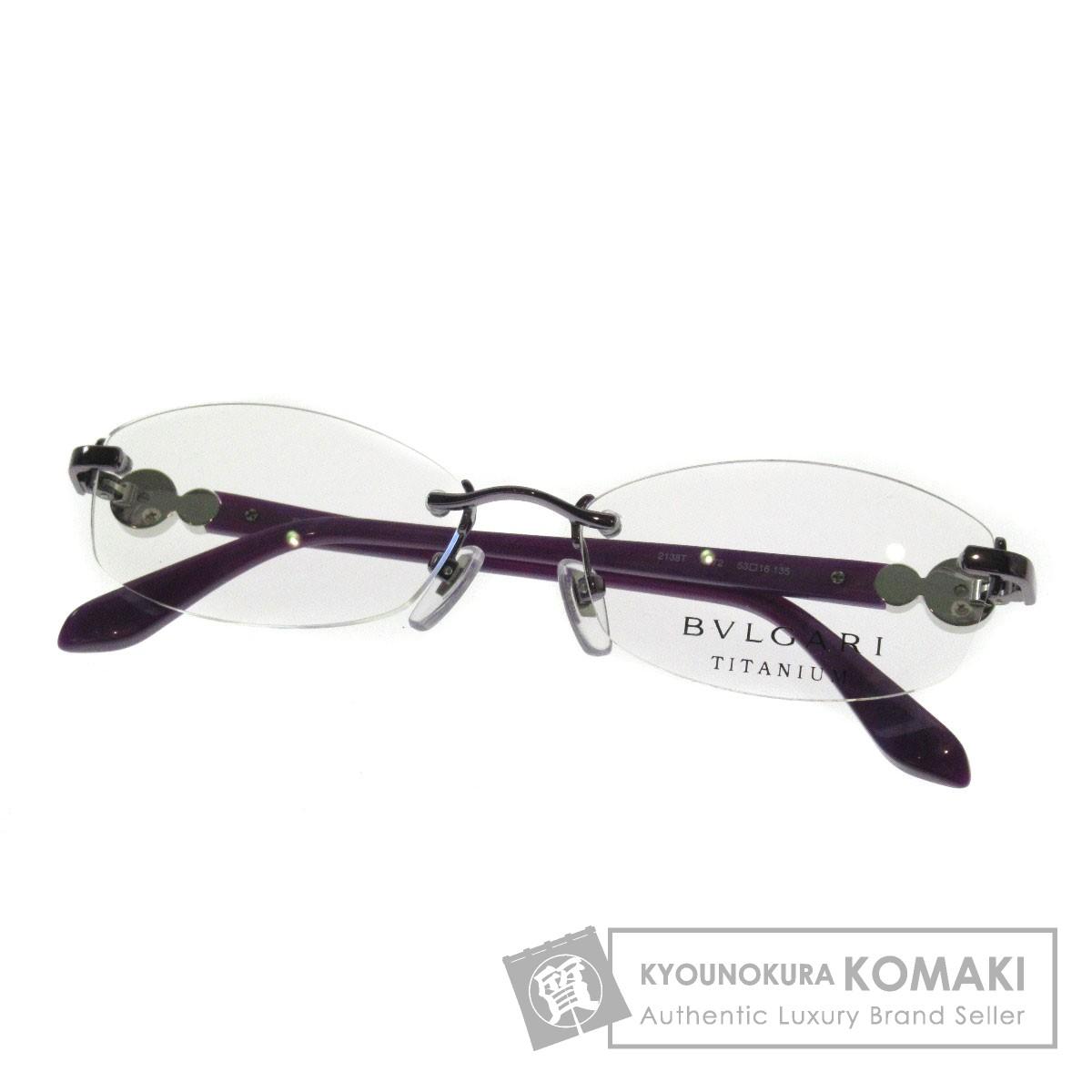 BVLGARI チタニウム 眼鏡 プラスチック レディース 【中古】【ブルガリ】