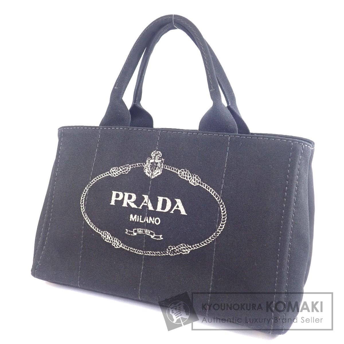 PRADA BN2642 カナパ 2WAY トートバッグ キャンバス レディース 【中古】【プラダ】