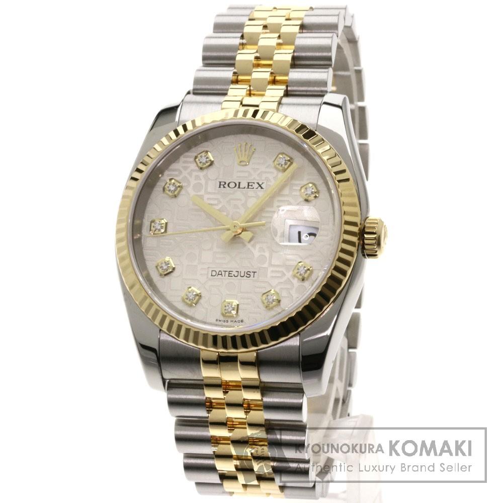ROLEX 116233G デイトジャスト 10Pダイヤモンド 腕時計 ステンレス/SSxK18YG メンズ 【中古】【ロレックス】