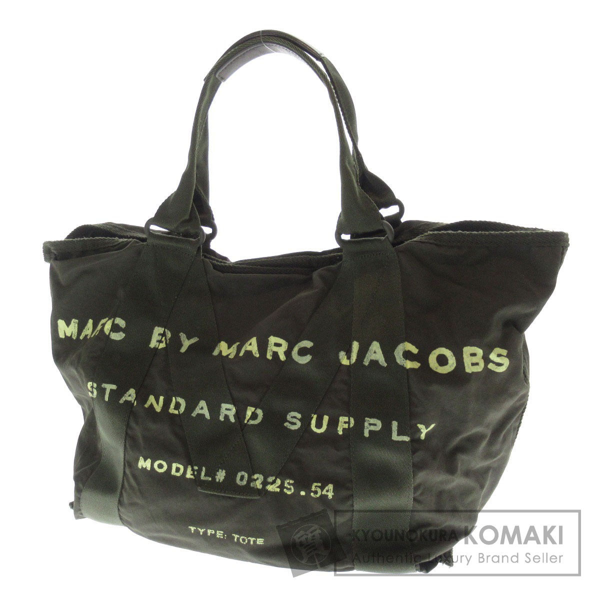 MARC BY MARC JACOBS ロゴデザイン トートバッグ ナイロン素材 レディース 【中古】【マークバイマークジェイコブス】