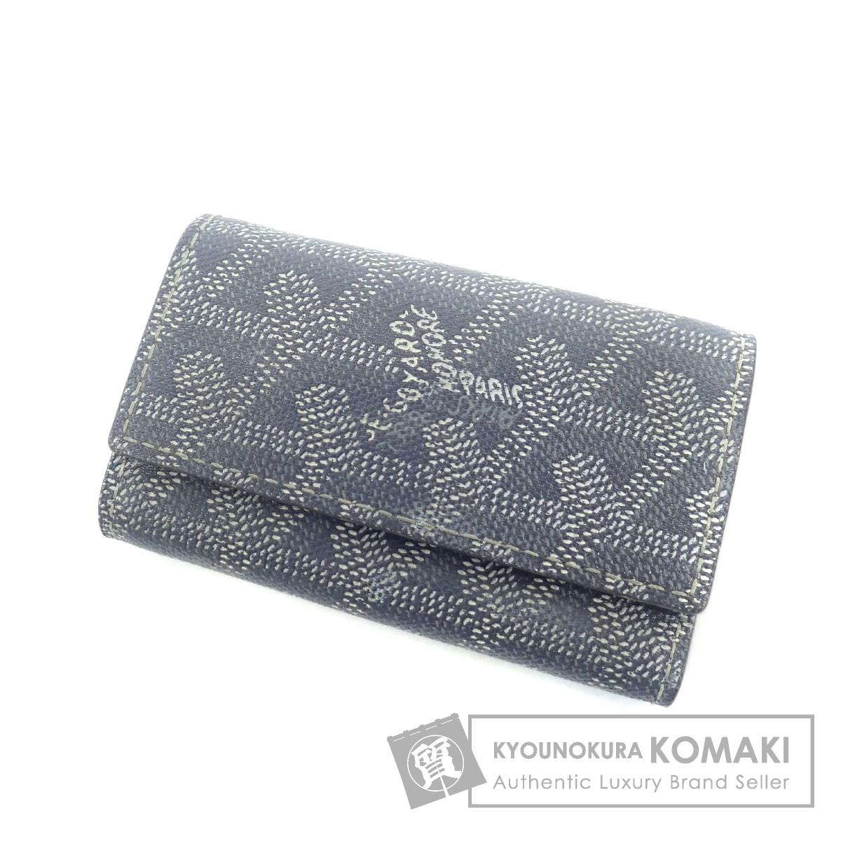 GOYARD ロゴモチーフ キーケース PVC レディース 【中古】【ゴヤール】
