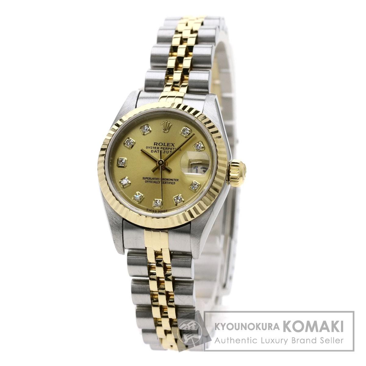 ROLEX 79173G デイトジャスト 10Pダイヤモンド 腕時計 OH済 ステンレス/SSxK18YG レディース 【中古】【ロレックス】