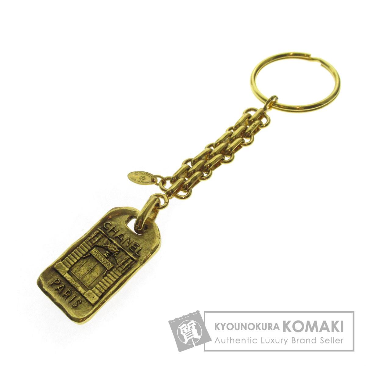 CHANEL ロゴデザイン キーホルダー 金属製 レディース 【中古】【シャネル】