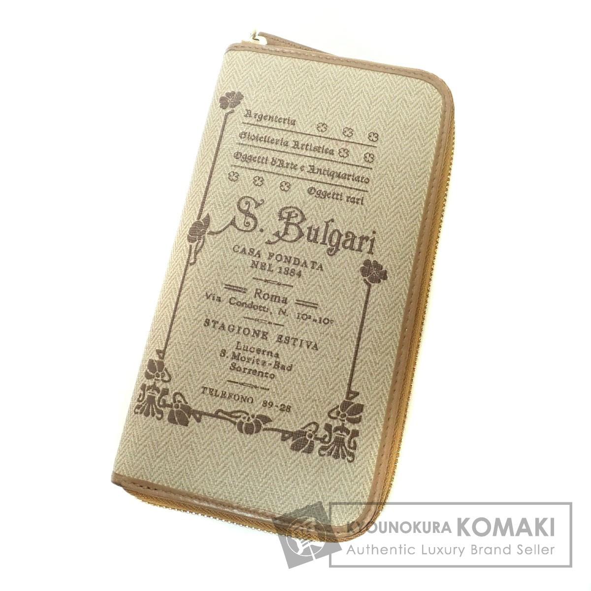 BVLGARI ロゴモチーフ 長財布(小銭入れあり) PVC レディース 【中古】【ブルガリ】