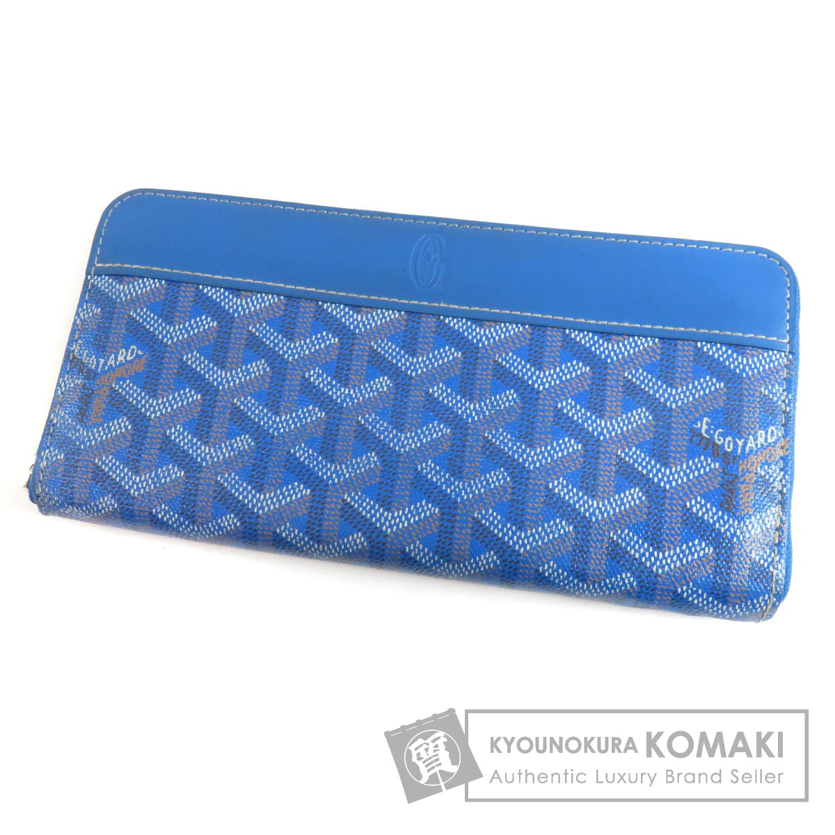 GOYARD ラウンドファスナー 長財布(小銭入れあり) PVC/レザー レディース 【中古】【ゴヤール】