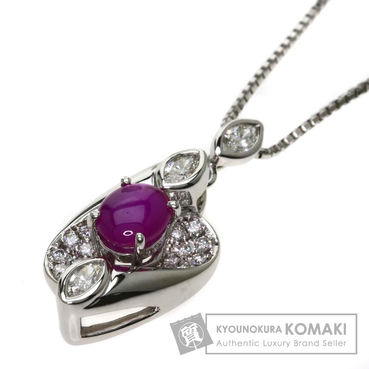 1.682ct スタールビー/ダイヤモンド ネックレス プラチナPT900/PT850 13.7g レディース 【中古】