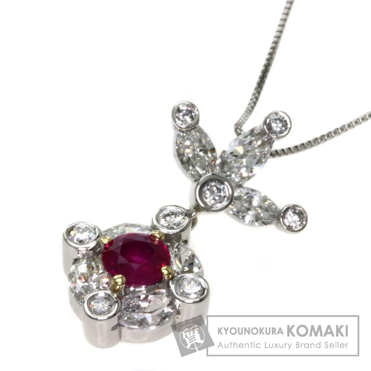 0.506ct ルビー/ダイヤモンド ネックレス プラチナPT900/Pt850/K18 5.2g レディース 【中古】