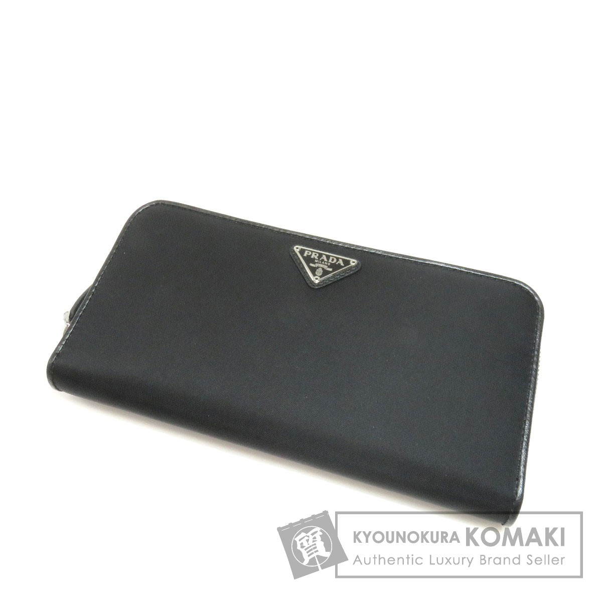 PRADA ロゴプレート 長財布(小銭入れあり) ナイロン素材 レディース 【中古】【プラダ】