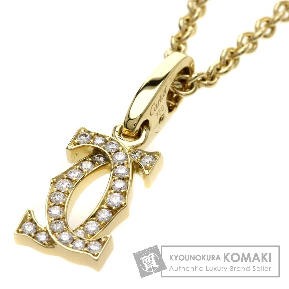 CARTIER 2C ダイヤモンド ネックレス K18YG レディース 【中古】【カルティエ】