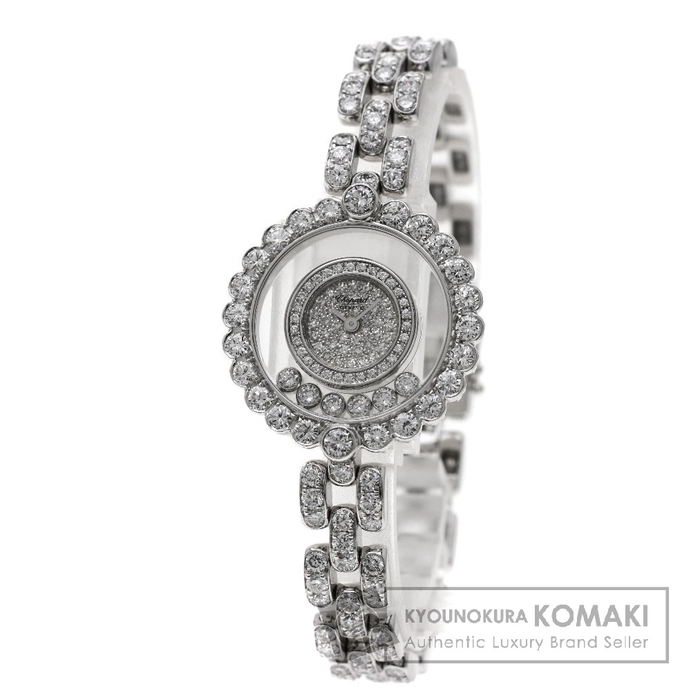 Chopard S20/4180 ハッピーダイヤモンド 腕時計 OH済 K18ホワイトゴールド/ダイヤモンド/ダイヤモンド レディース 【中古】【ショパール】