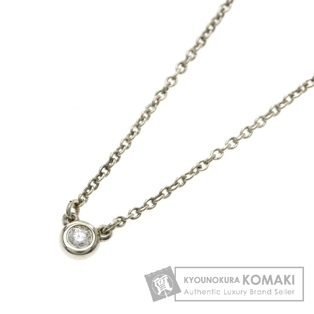 TIFFANY&Co. バイザヤード/ダイヤモンド ネックレス シルバー925 レディース 【中古】【ティファニー】