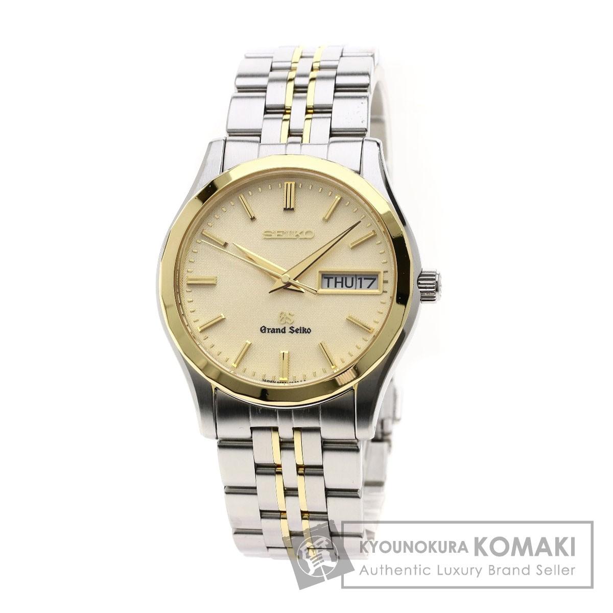 SEIKO SBGT014 9F83-0AA0 グランドセイコー/コンビ 腕時計 ステンレススチール/YG メンズ 【中古】【セイコー】