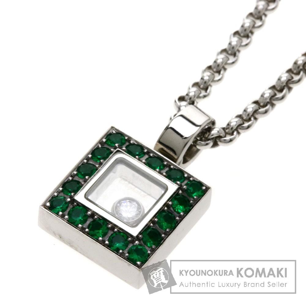 Chopard ハッピーダイヤモンド エメラルド ネックレス K18ホワイトゴールド レディース 【中古】【ショパール】