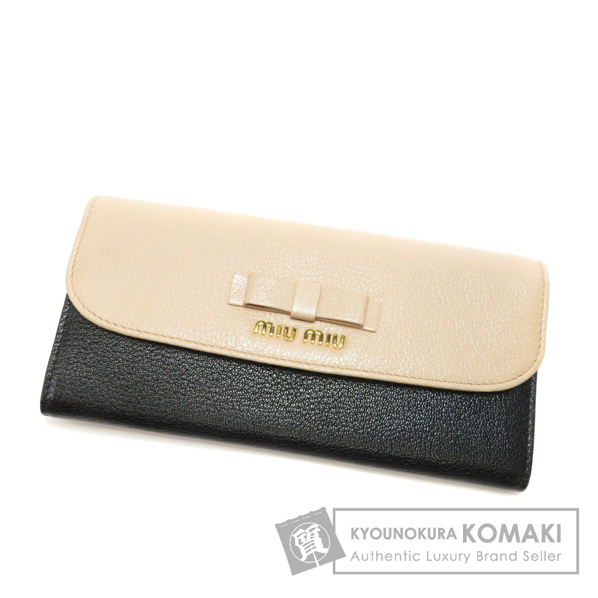 MIUMIU パスケース付き 長財布(小銭入れあり) レザー レディース 【中古】【ミュウミュウ】
