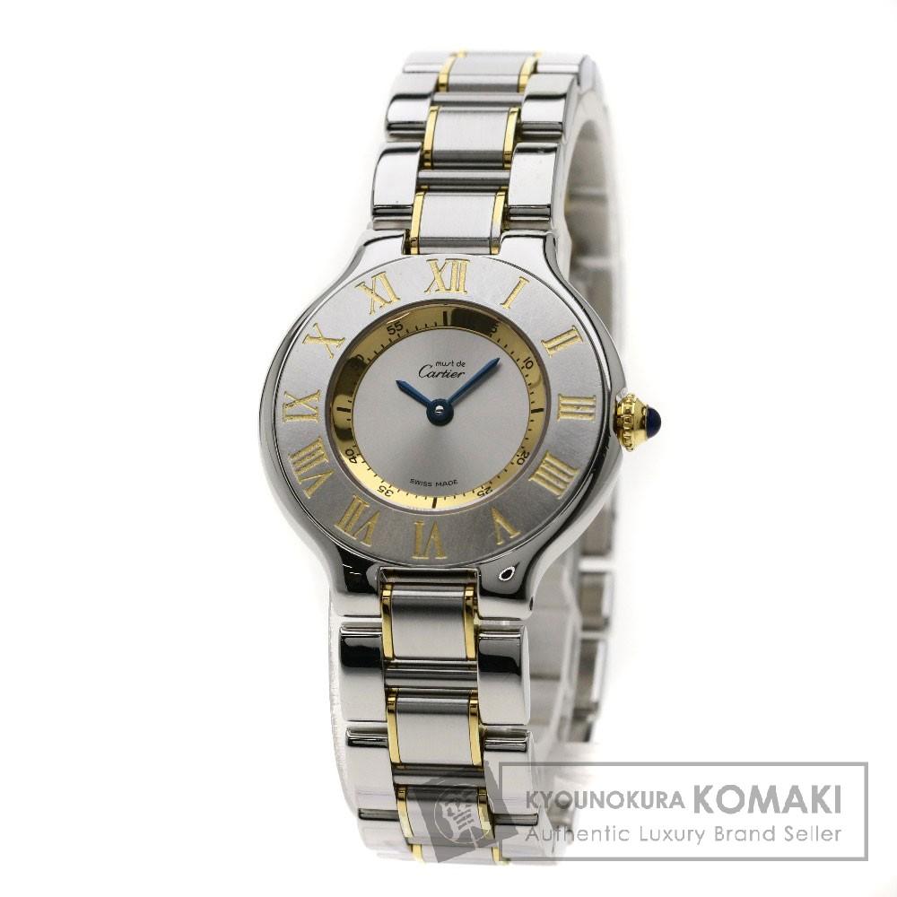 CARTIER マスト21 SM 腕時計 ステンレススチール レディース 【中古】【カルティエ】