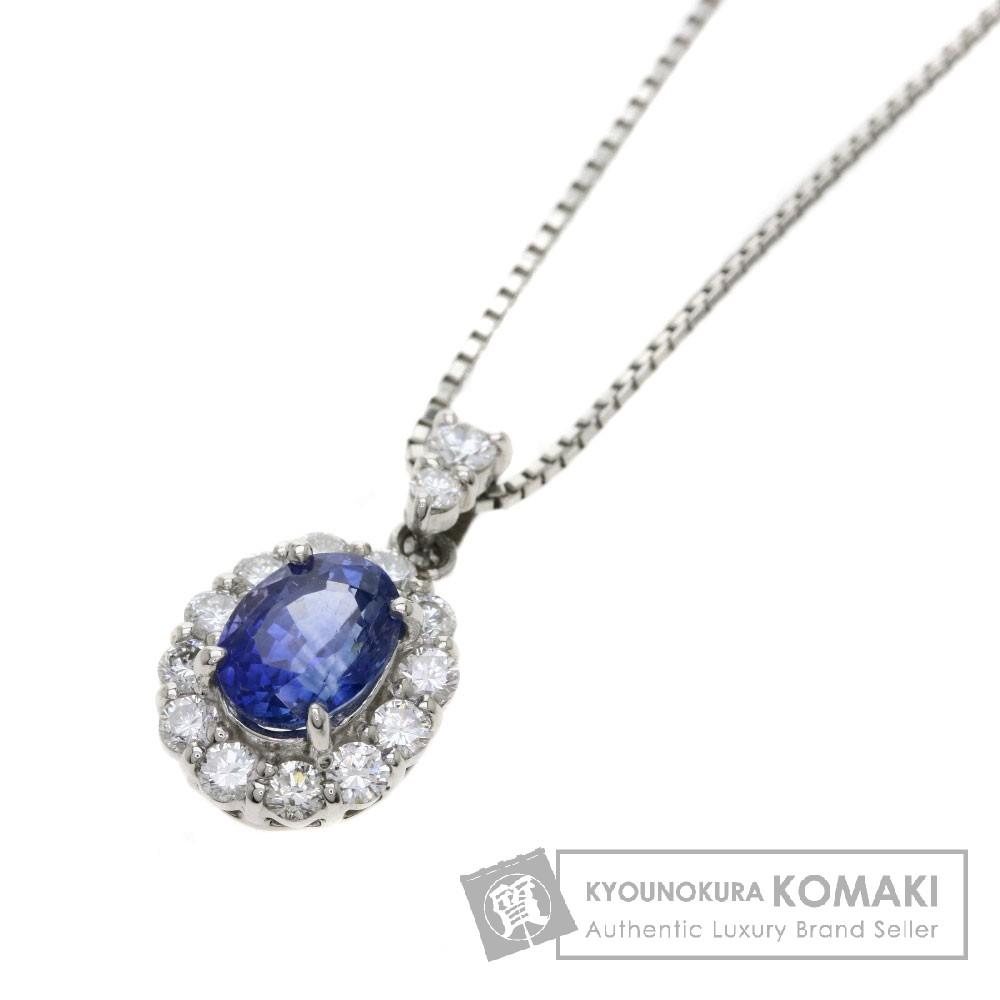 1.052ct サファイア/ダイヤモンド ネックレス プラチナPT900 4.2g レディース 【中古】