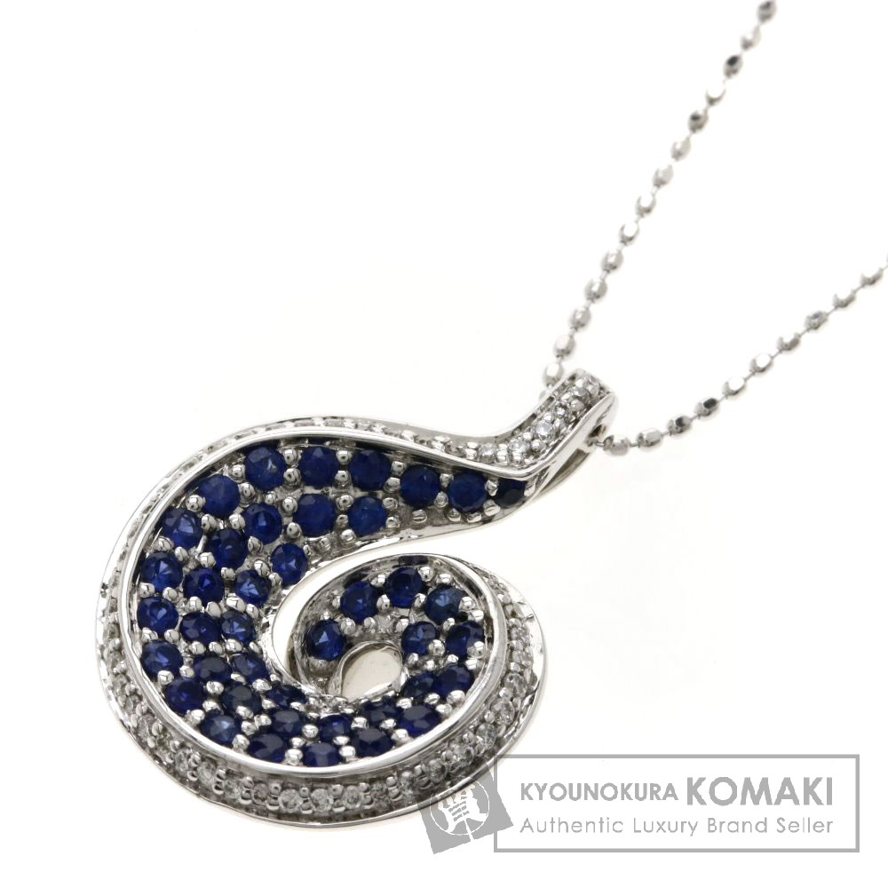0.62ct サファイア/ダイヤモンド ネックレス K18ホワイトゴールド 5.9g レディース 【中古】