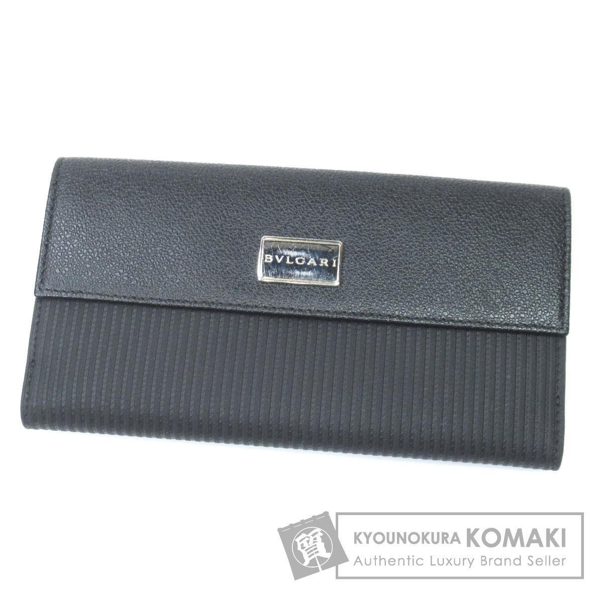 BVLGARI ロゴマーク 長財布(小銭入れあり) レザー/PVC レディース 【中古】【ブルガリ】