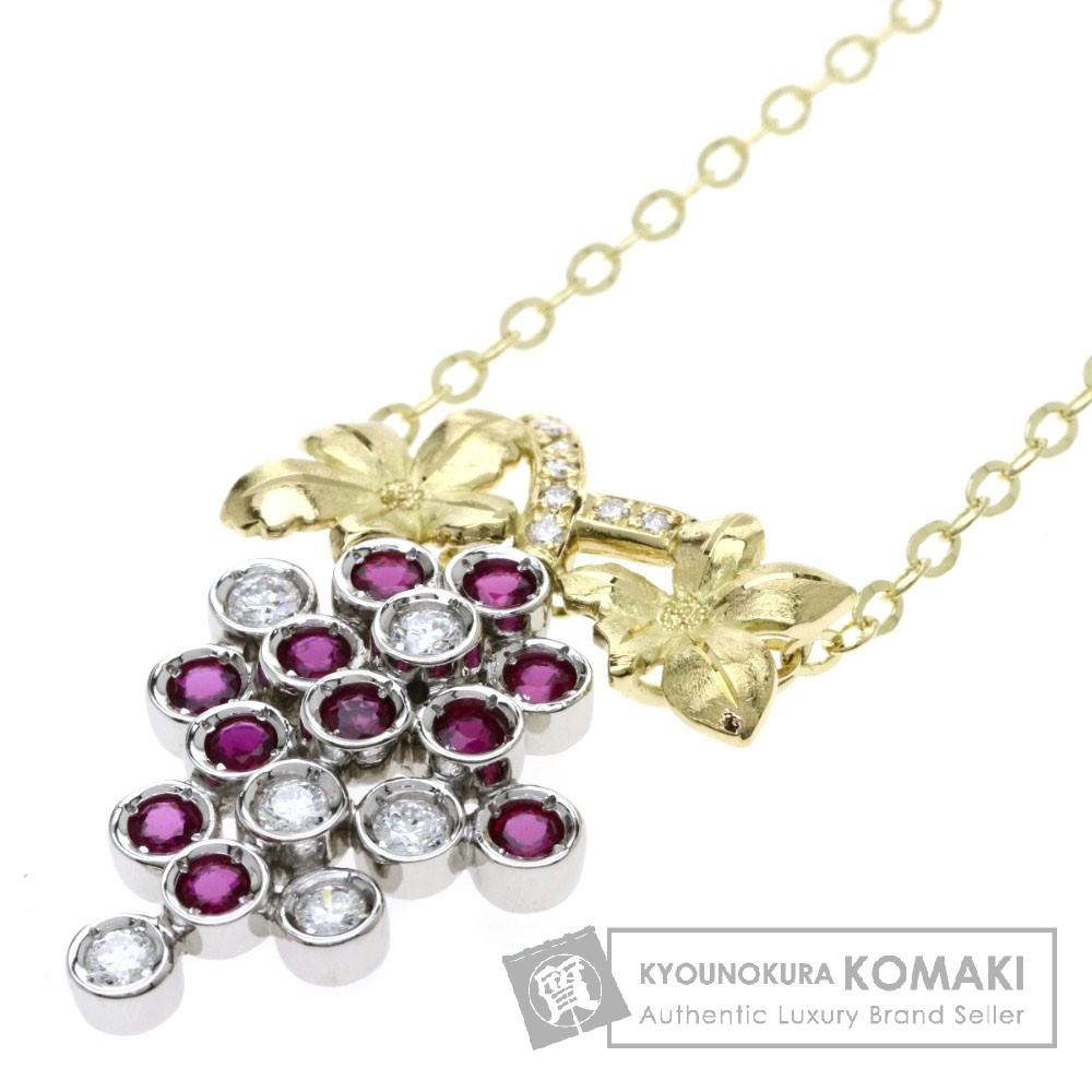 R1.06ct ルビー/ダイヤモンド ネックレス K18イエローゴールド/PT900 12.1g レディース 【中古】