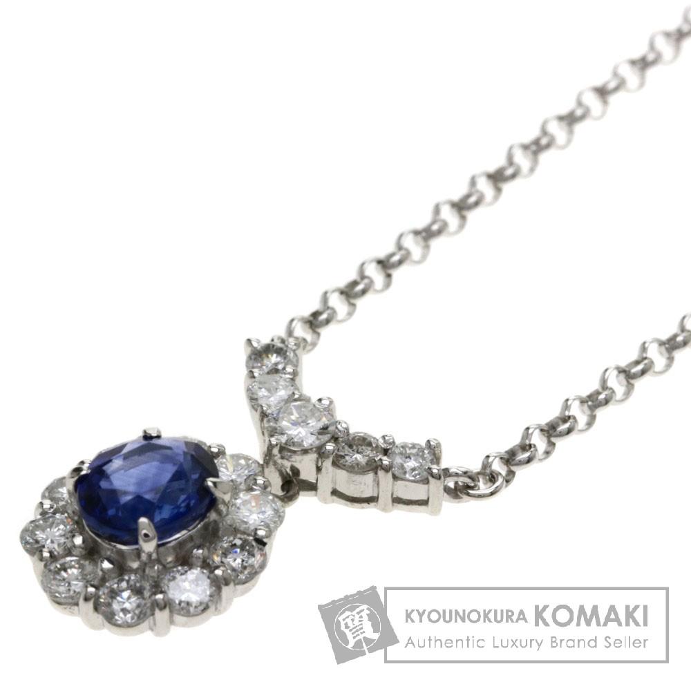 S1.092ct サファイア/ダイヤモンド ネックレス プラチナPT850/PT900 6.5g レディース 【中古】