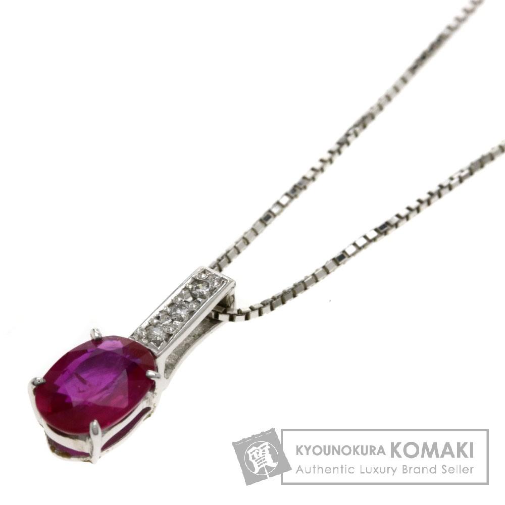 R0.98ct ルビー/ダイヤモンド ネックレス K18ホワイトゴールド 2.8g レディース 【中古】