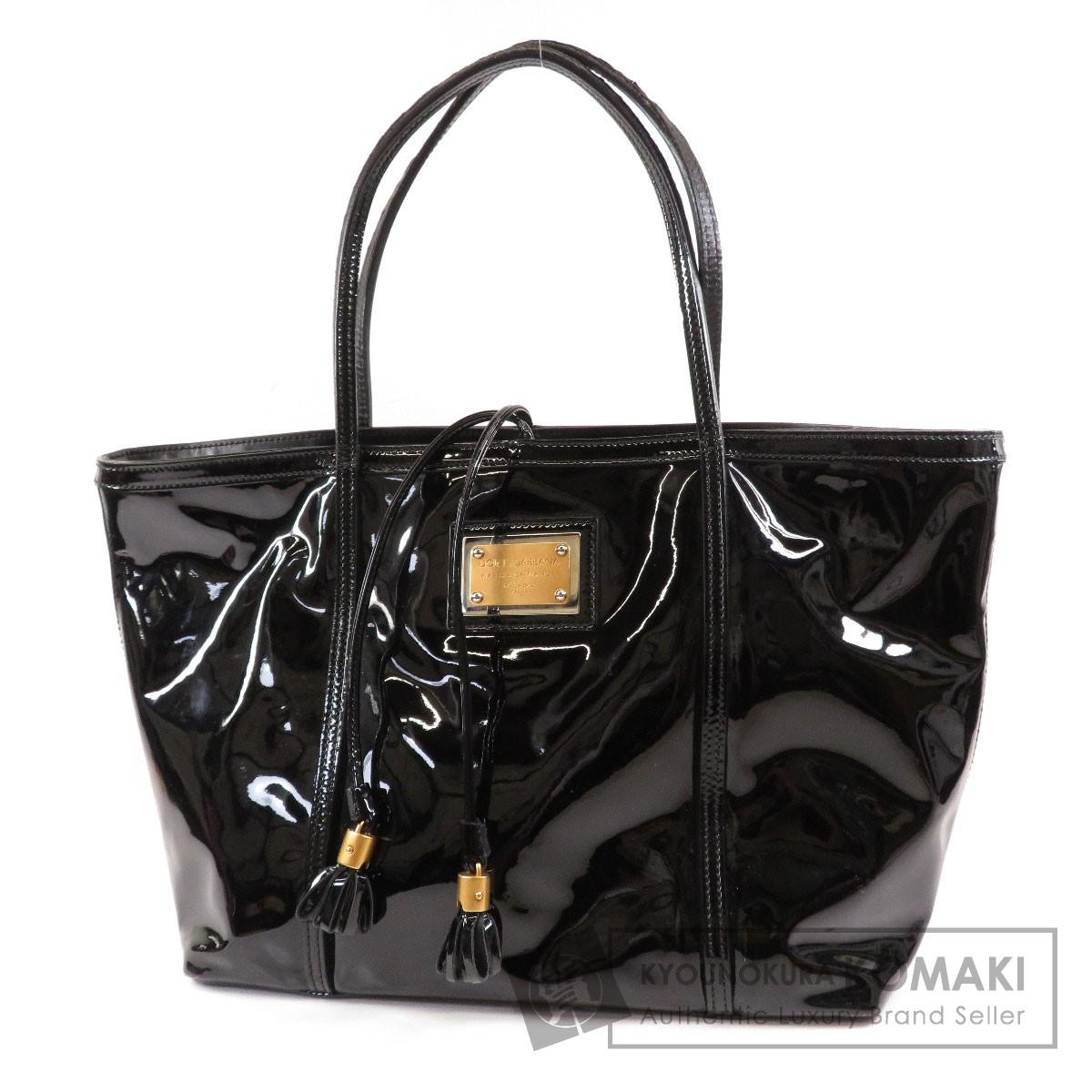 Dolce&Gabbana ロゴプレート トートバッグ PVC レディース 【中古】【ドルチェアンドガッバーナ】