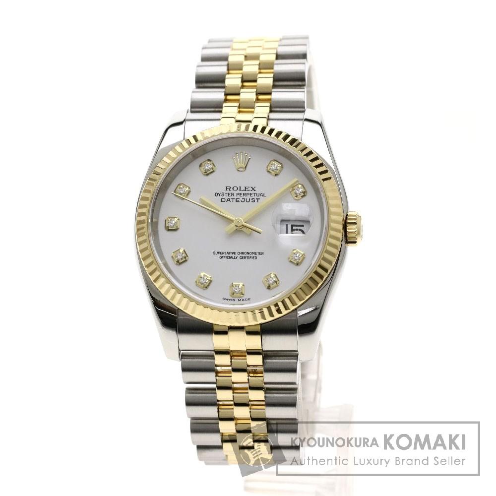 ROLEX 116233G デイトジャスト 10Pダイヤモンド 腕時計 OH済 ステンレススチール/SSxK18YG メンズ 【中古】【ロレックス】