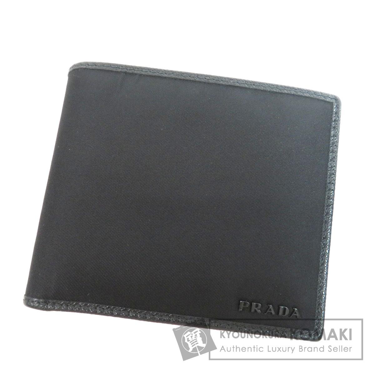 プラダ ロゴマーク 二つ折り財布(小銭入れあり) ナイロン素材 メンズ 【中古】 【PRADA】