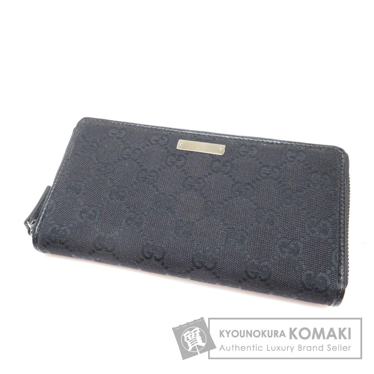 fb32751989d80d Kyonokura Komaki Brand Cheapest Challenger: Authentic GUCCI 307980 ...