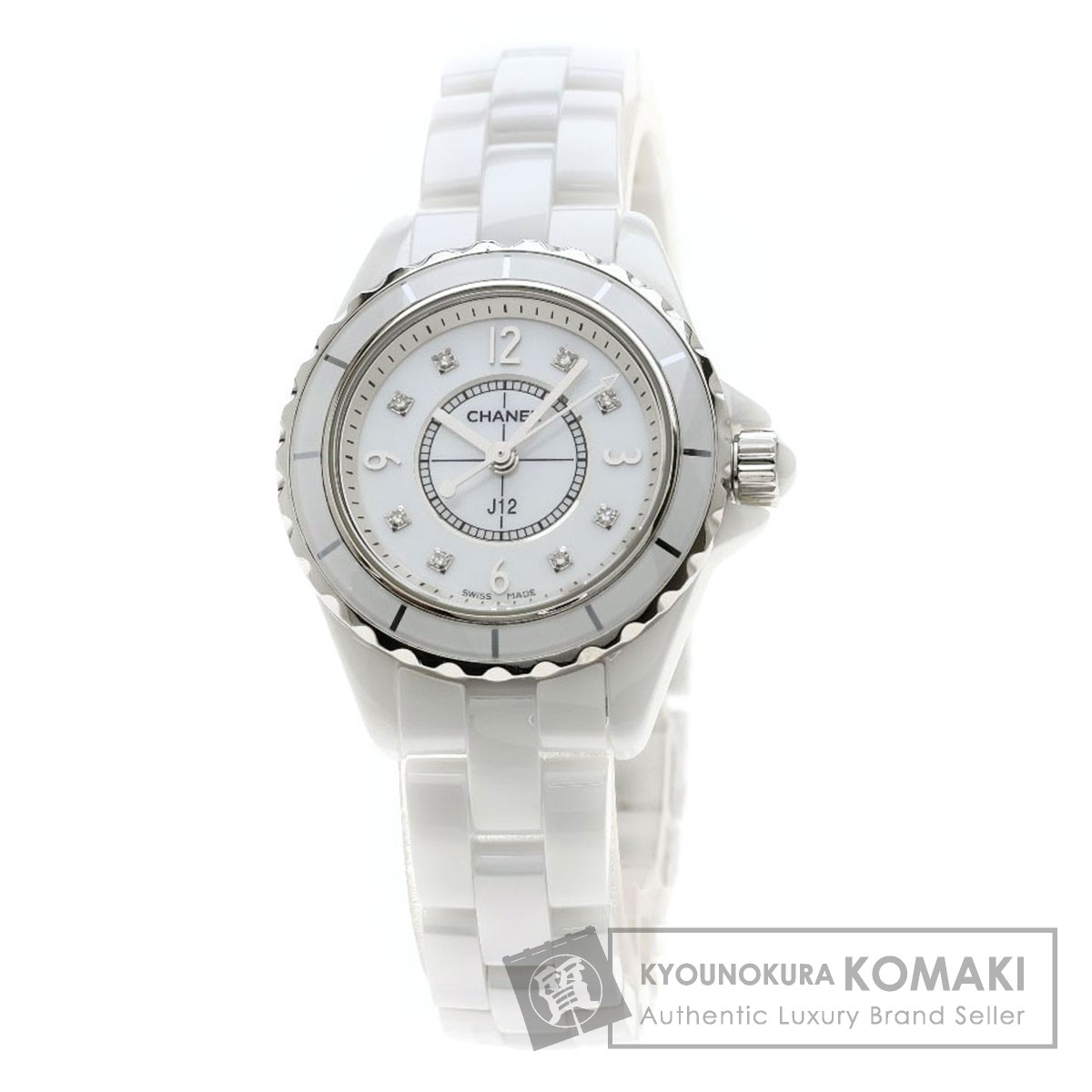 7b955b4fb8ba Kyonokura Komaki Brand Cheapest Challenger: Authentic CHANEL J12 ...