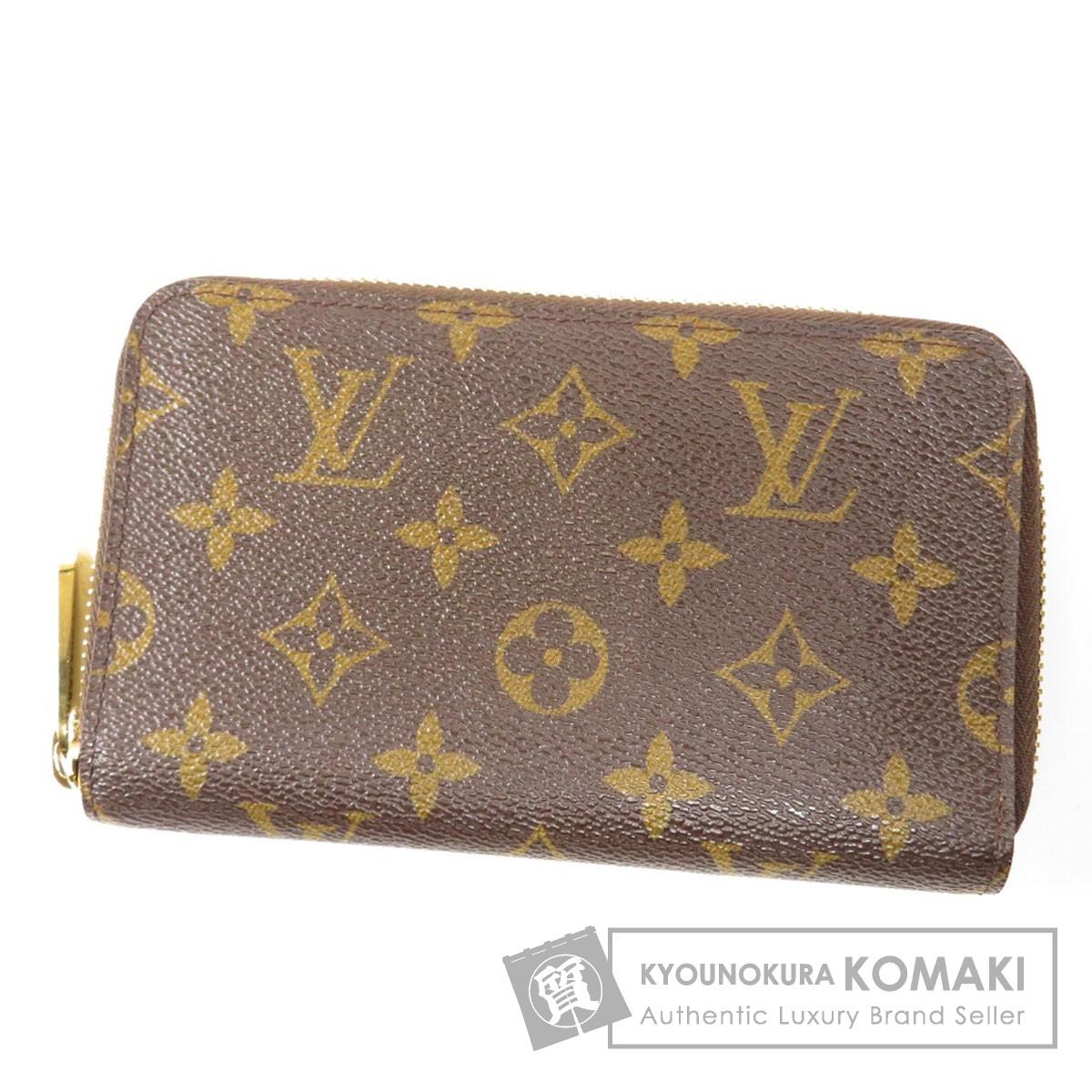 4e49d07083 Kyonokura Komaki Brand Cheapest Challenger: Authentic LOUIS VUITTON ...