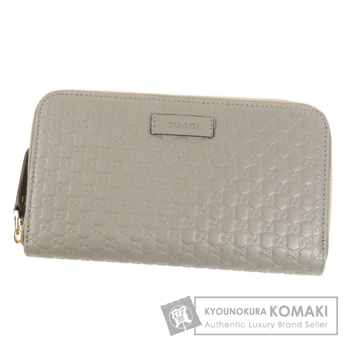 d2137b79e4b Authentic GUCCI 449391 Micro GucciStainless Steelima purse (with Coin  Pocket) Leather