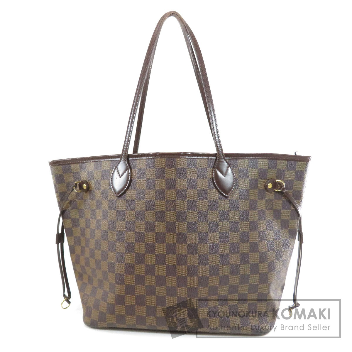 e88f49d66335 Kyonokura Komaki Brand Cheapest Challenger: Authentic LOUIS VUITTON ...