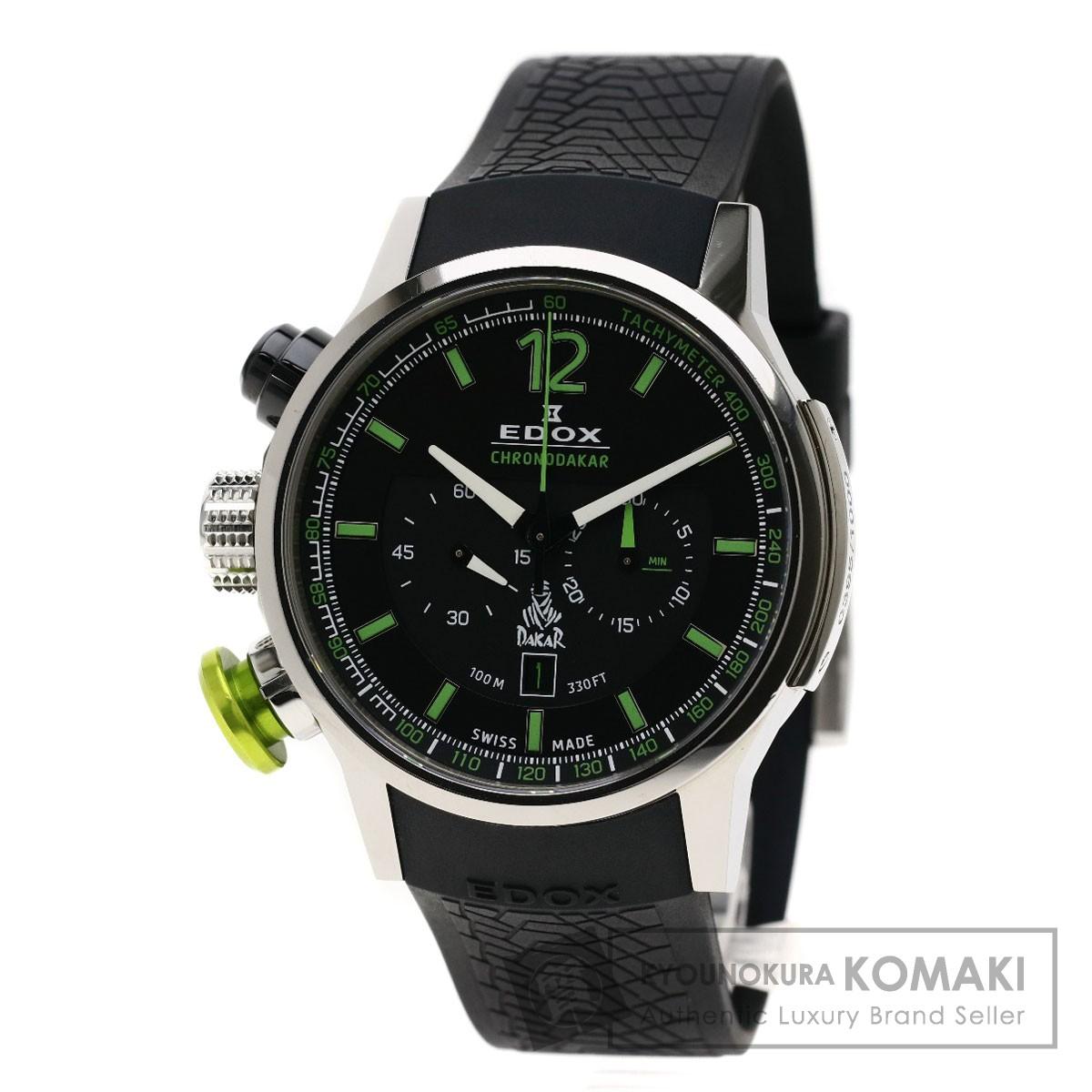 エドックス クロノラリー ダカール限定 腕時計 ステンレススチール/ラバー メンズ 【中古】【EDOX】