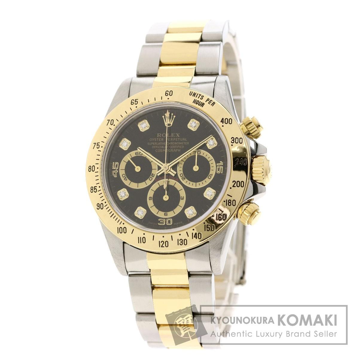 ロレックス 16523G コスモグラフ デイトナ 腕時計 OH済 ステンレススチール/SSxK18YG/K18YG メンズ 【中古】【ROLEX】