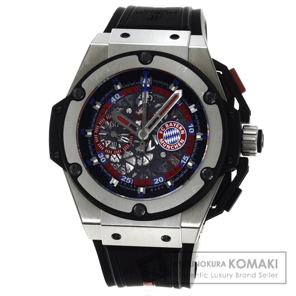 ウブロ 716.NX.1129 キングパワー バイエルミュンヘン世界限定200本 腕時計 チタン/ラバー メンズ 【中古】【HUBLOT】