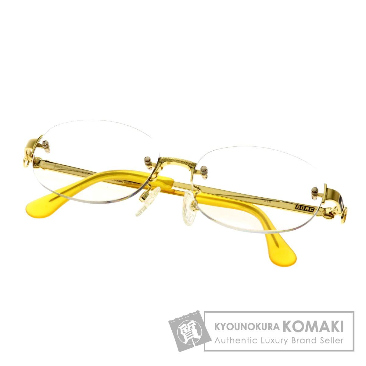 セレクトバッグ RORC 眼鏡 メガネ 度入り 眼鏡 K18イエローゴールド ユニセックス 【中古】【SELECT BAG】