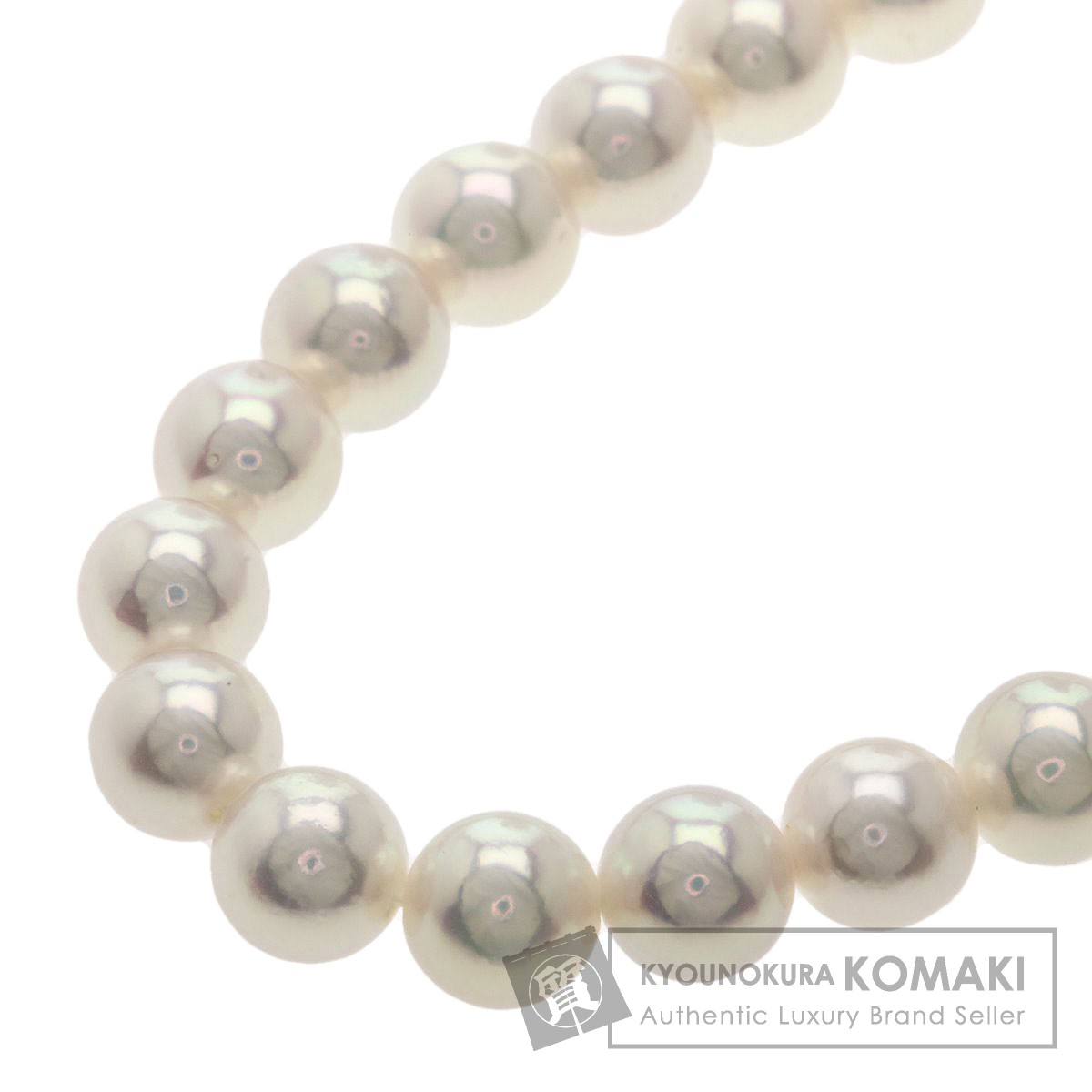 大月 真珠 アコヤパール ネックレス K18ホワイトゴールド 19.2g レディース 【中古】