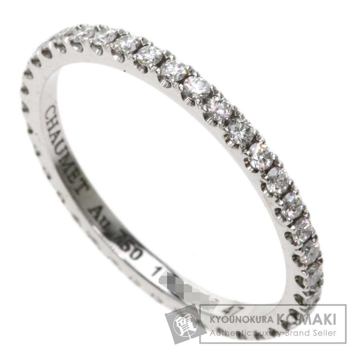 ショーメ エタニティ ダイヤモンド #47 リング・指輪 K18ホワイトゴールド レディース 【中古】【Chaumet】