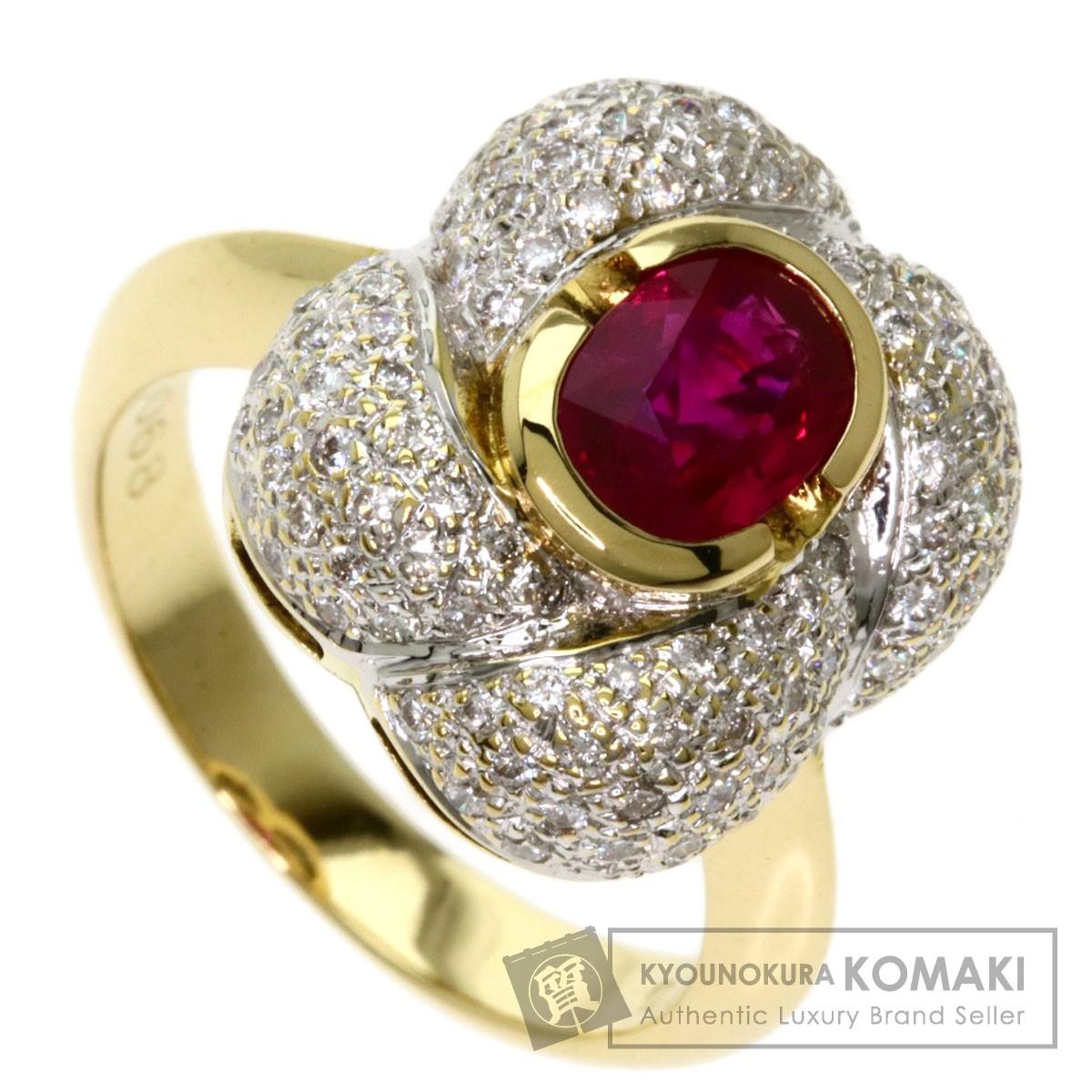 1.031ct ルビー ダイヤモンド リング・指輪 K18イエローゴールド 7.7g レディース 【中古】