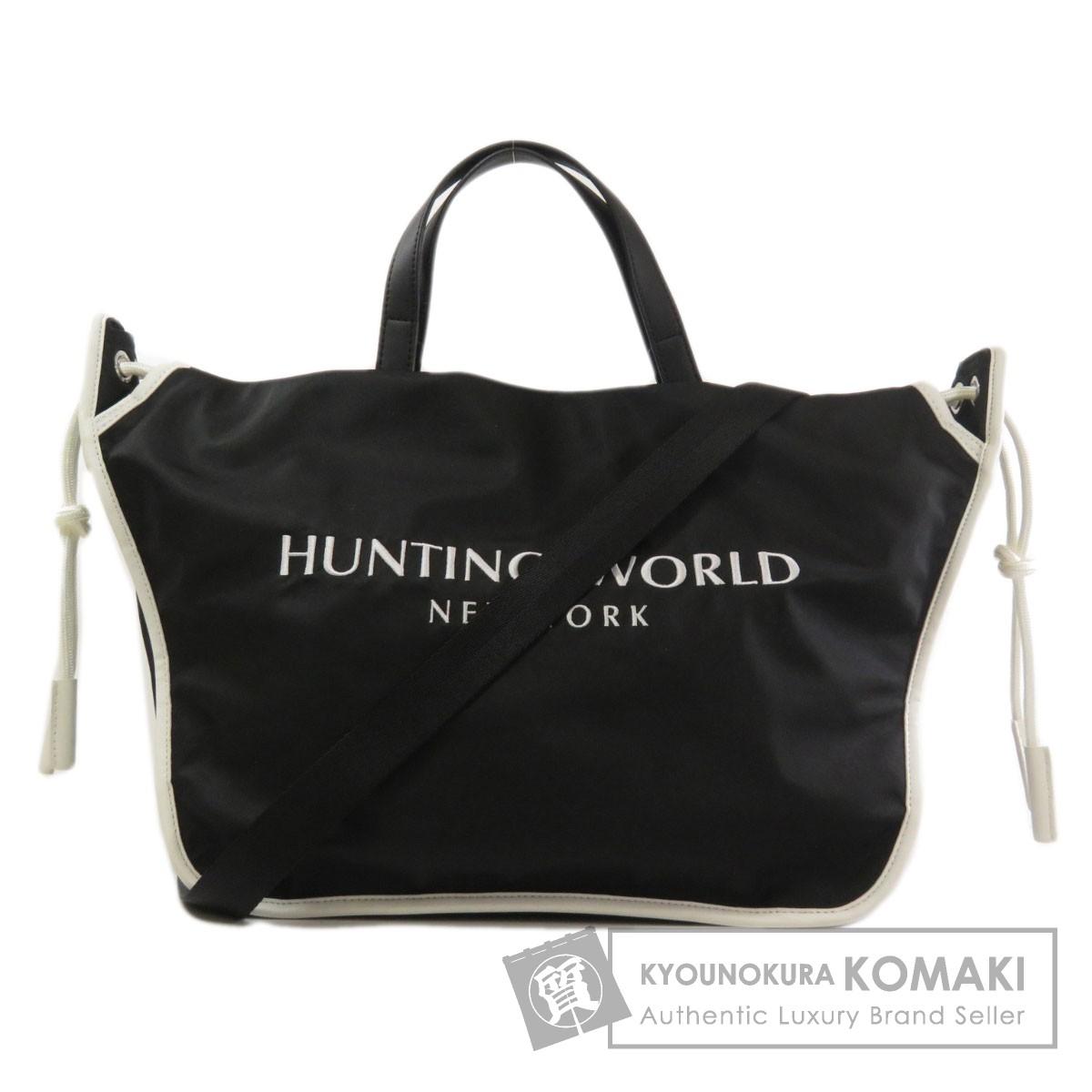 ハンティングワールド ロゴ 2way ハンドバッグ ナイロン素材 レディース 【中古】【HUNTING WORLD】