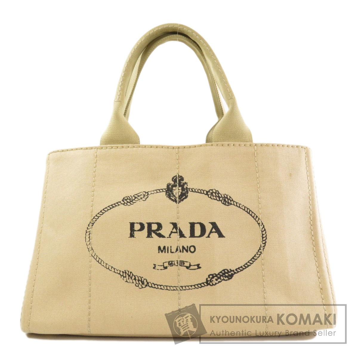 プラダ BN1877 カナパ トートバッグ キャンバス レディース 【中古】【PRADA】