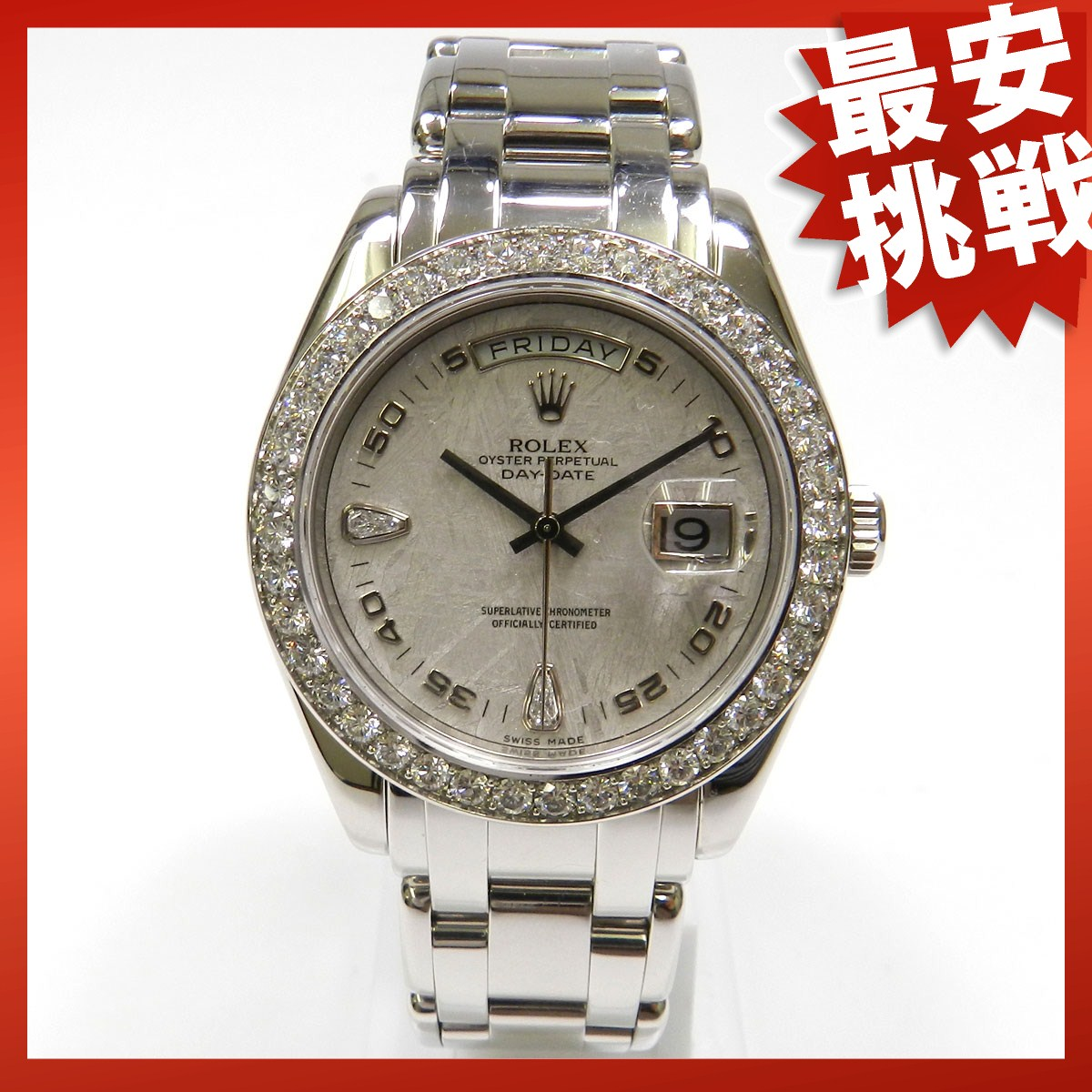 ROLEX 18946 2BR Oyster Perpetual Day-Date Watch