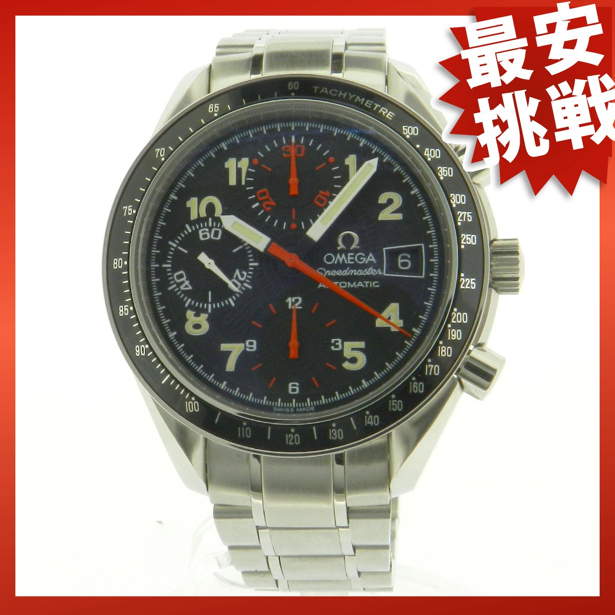 OMEGA Speedmaster mark 40 SS mens wrist watch