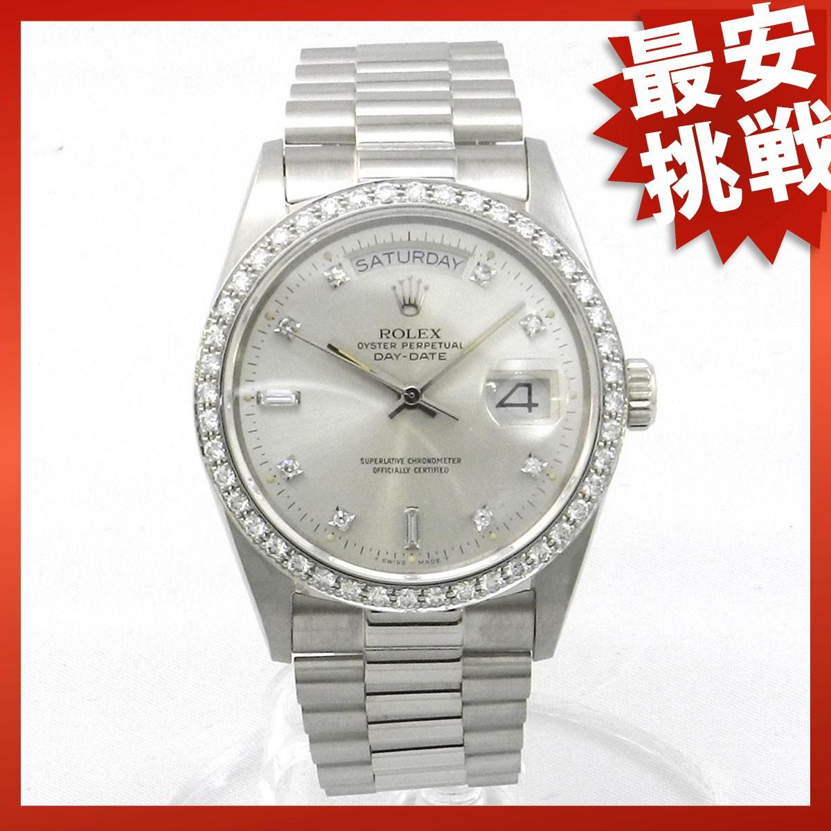 ROREX 1万8049A手表