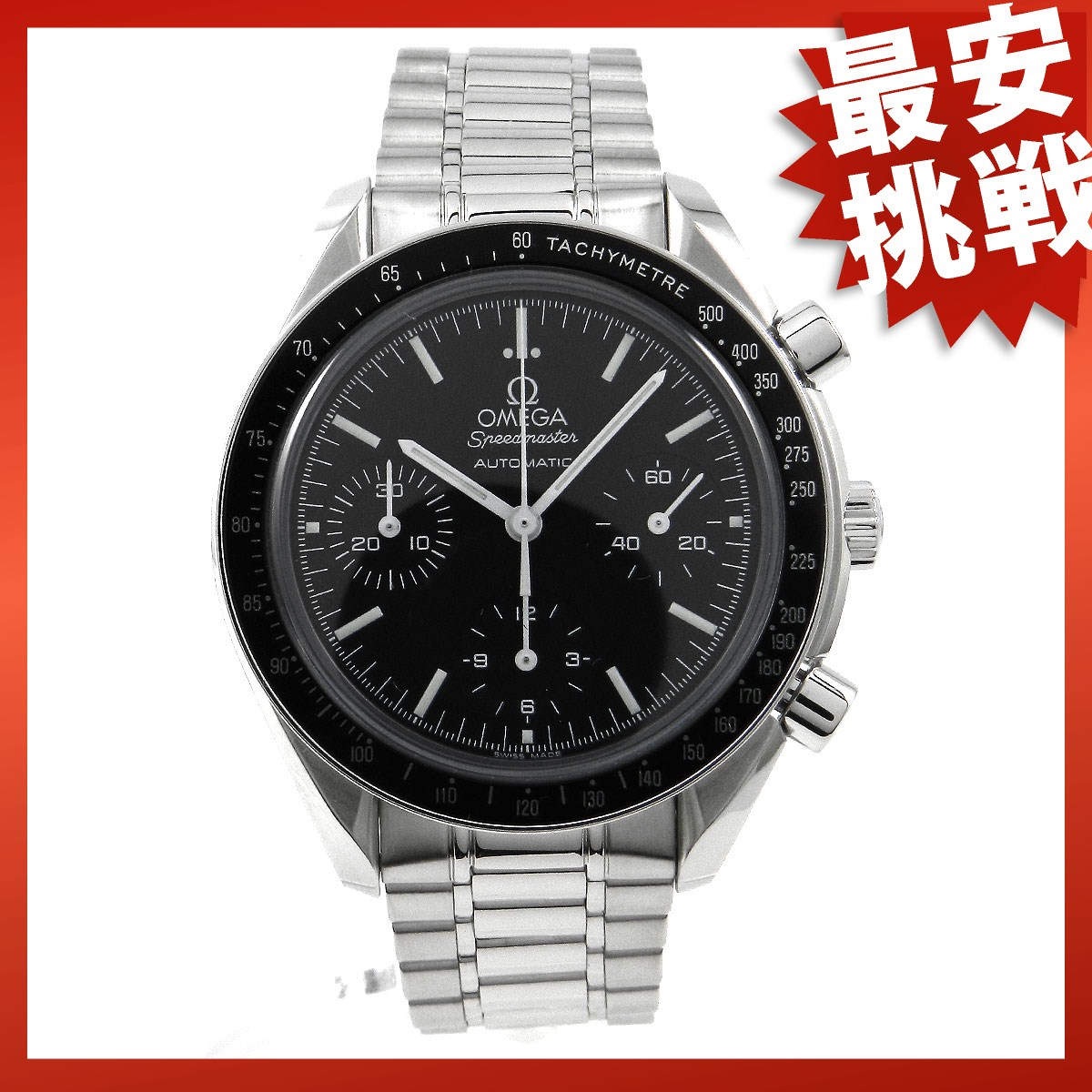 OMEGA Speedmaster 3539-50 men's watches