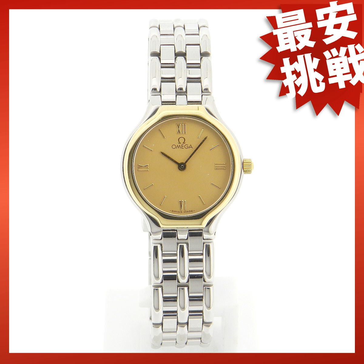 OMEGA symbol watch SS women
