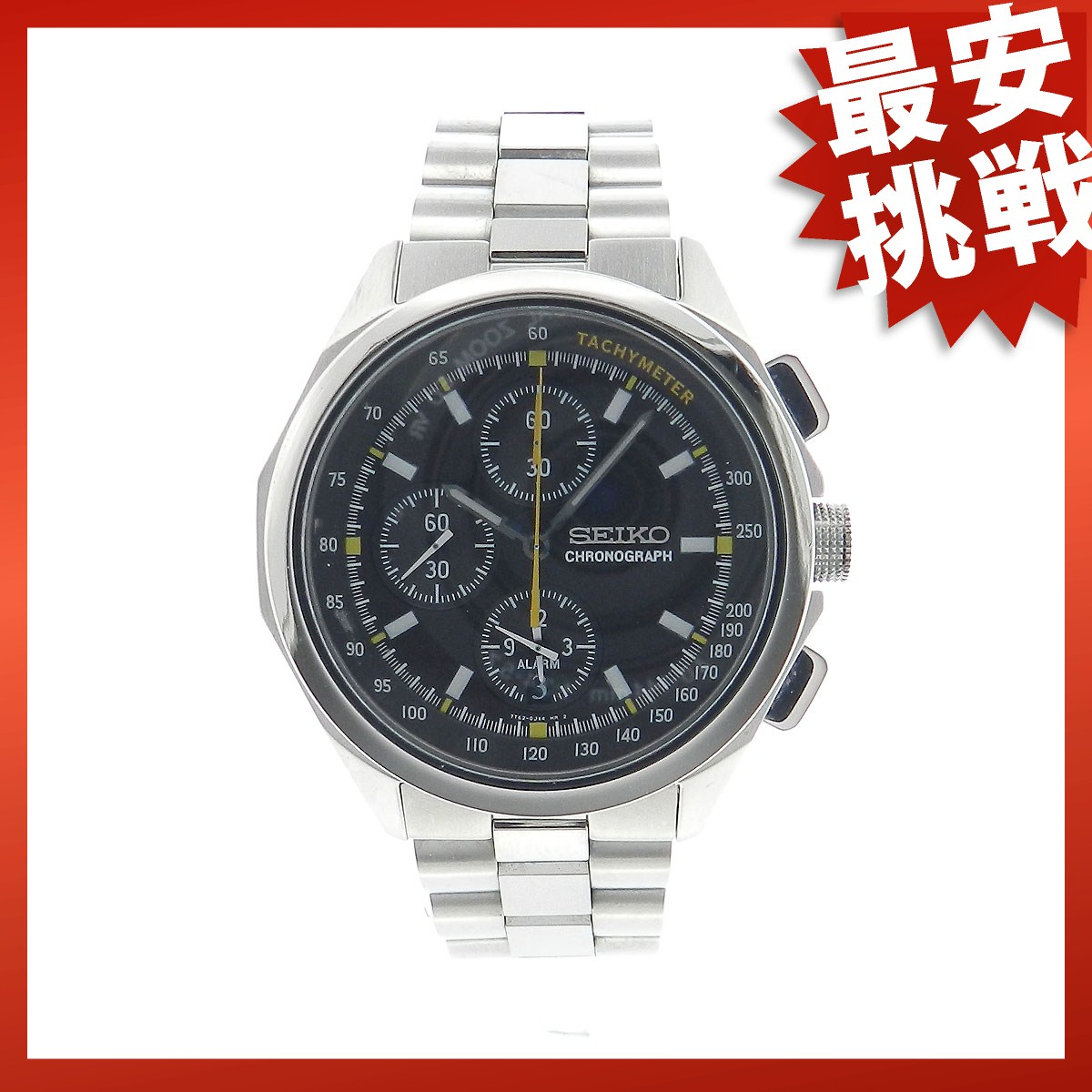 SEIKO ignition SBHN003 watch titanium mens