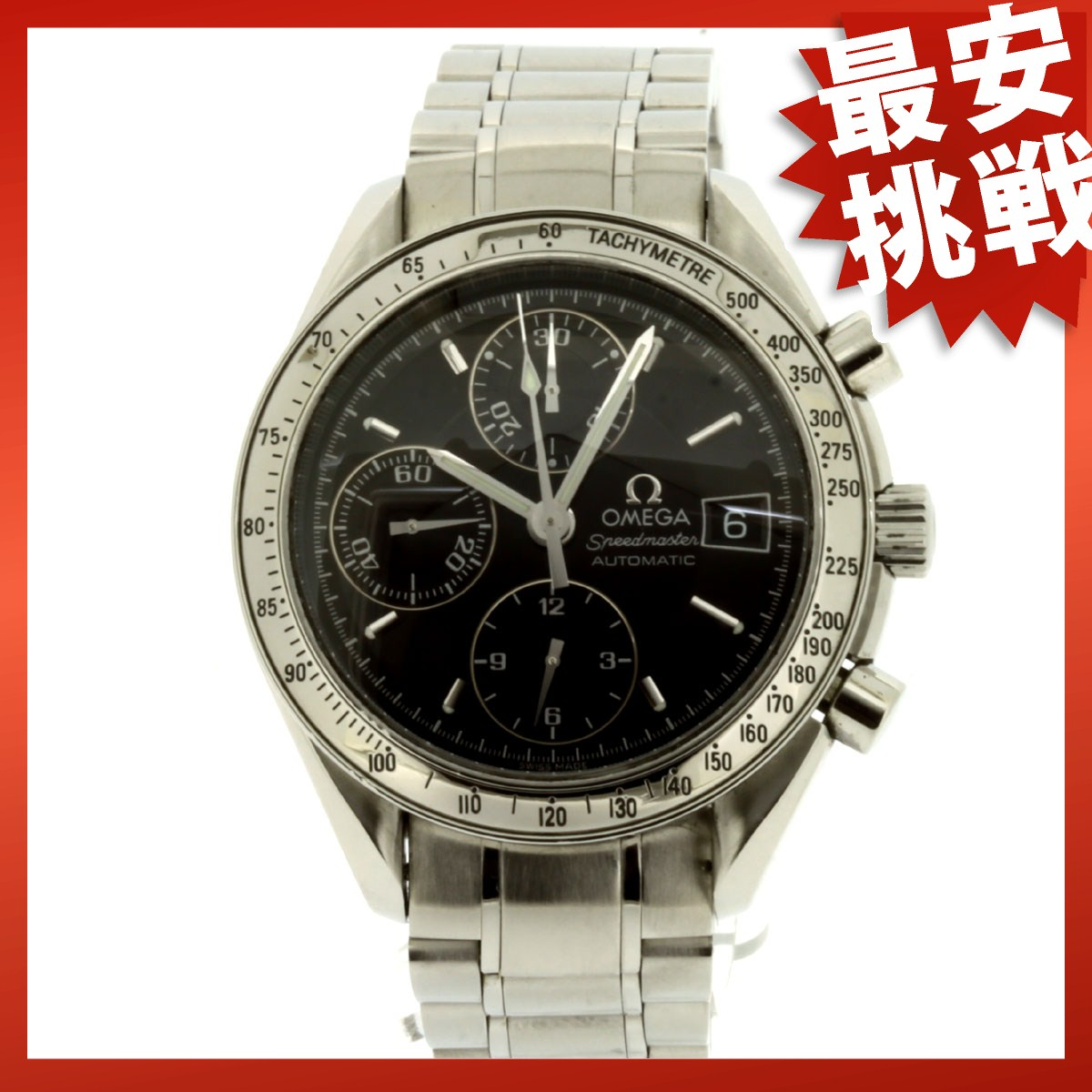 OMEGA Speedmaster 3513-50 SS mens watch