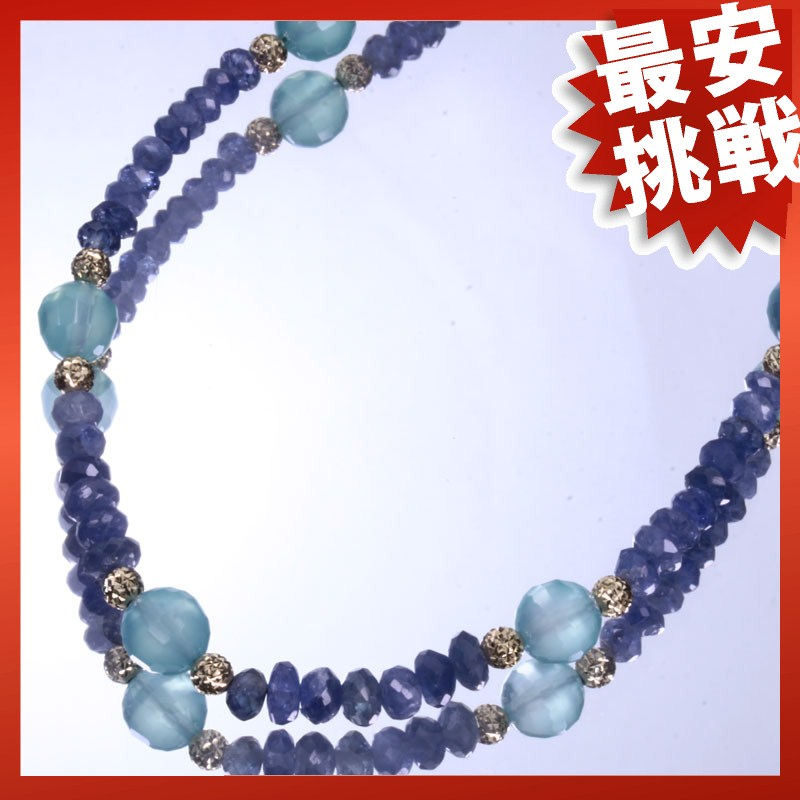 Sapphire and diamond necklace K18 gold ladies